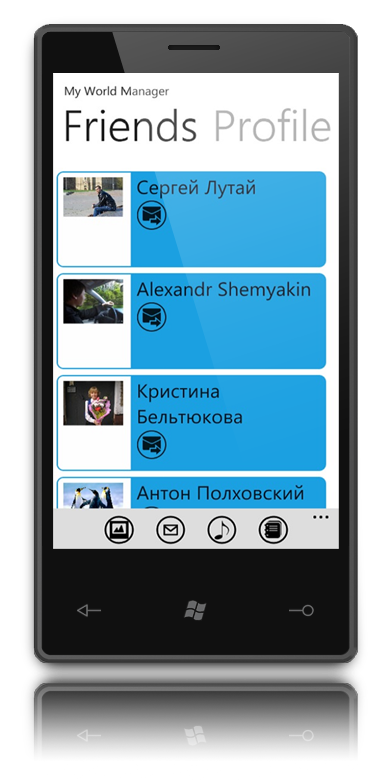My World Manager for WP7