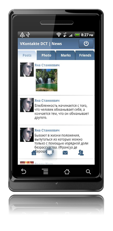VK Client for Android