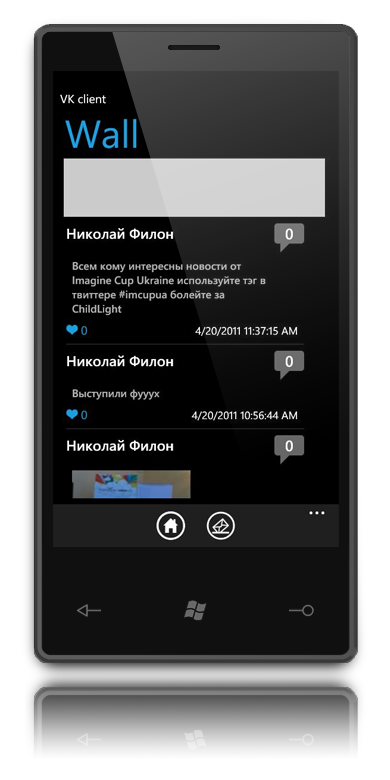VK Client for WP7